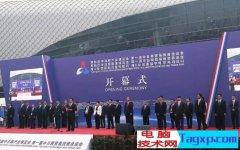 中国、日本机器人军团亮相中日韩产业博览会