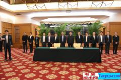 天津新松机器人自动化有限公司签约成立