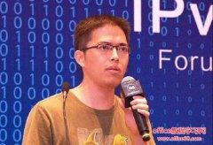 IPv6协议栈脆弱性分析