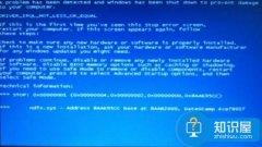 windows进入系统安全模式时蓝屏怎么办 w
