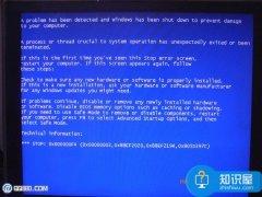 电脑蓝屏代码0x000000f4如何解决