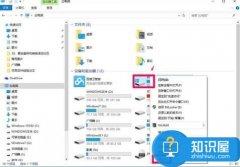 无法删除文件提示无法读源文件或磁盘