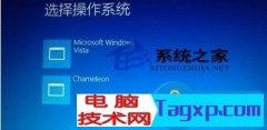 Win8开机出现黑屏只有鼠标能动的解决方法