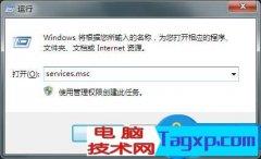 软件提示服务器正在运行中
