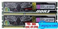 开机提示CMOS Memory size mismatch解决方法 电脑开机出
