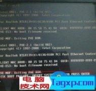 怎么解决开机出现Disk Boot Failure的故障 开