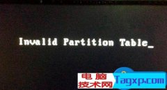 电脑开机显示invalid partition table怎么办 每次开机