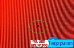 检测液晶显示器屏幕坏点的方法