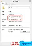 电脑c盘winsxs文件夹太大怎么