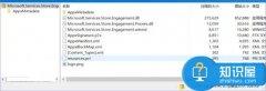 APPX是什么格式文件 APPX文件怎么打开方法技巧