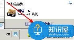 路由器修改过IP地址进不去了怎么办 192.168.2.1地址