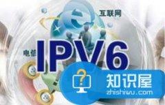 如何通过路由器部署IPv6环境