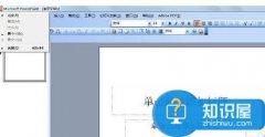 ppt文件用什么软件制作 用powerpoint制作幻灯片