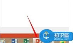 ppt2013插入自选图形的方法