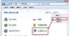 笔记本电脑怎么样删除输入