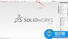 笔记本运行SolidWorks软件缓慢出现卡顿
