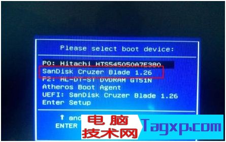 Please select boot device