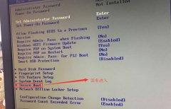 联想启天 B4650 台式电脑预装win10改装win7教程