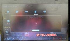 G11华硕飞行堡垒台式电脑win10换win7