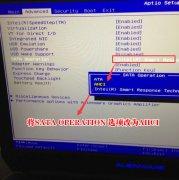 (17)R4外星人笔记本电脑怎么