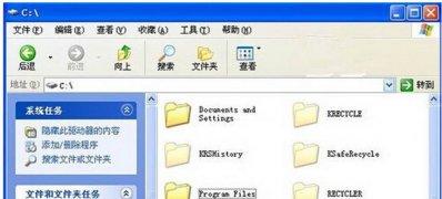 XP系统丢失boot.ini系统启动文件的解决方法