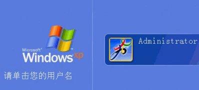 XP系统下的程序开机启动的设置方法