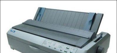 XP系统彻底删除打印机设备