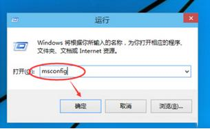 纯净版xp系统关闭GUI引导加快开机速度的
