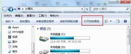 """xp系统升级到windows7纯净版系统后找不到""""文件类"""