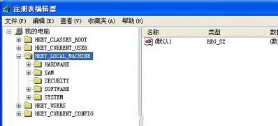 分享电脑系统Windows XP注册表各种操作方案