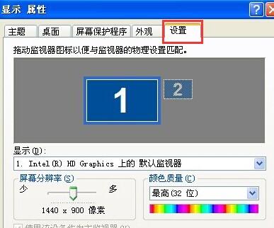 笔记本xp系统电脑桌面字体模糊如何解决