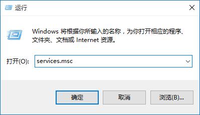 Win7系统查看服务的信息的