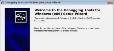 Windows7纯净版系统打开DMP文件的方法