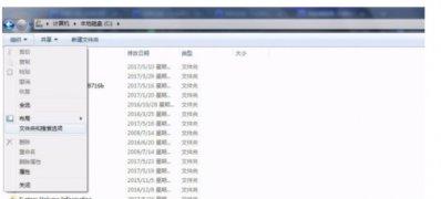 win7系统中documents and settings文件夹无法访问的解决