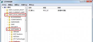 电脑系统windows7开机提示Explorer.exe崩溃解