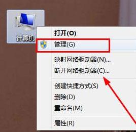 win7系统电脑总提示windows找不到文件Winm