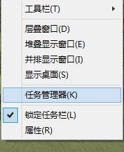 彻底删除Windows10系统升级助手GWX.exe(不在