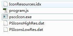 Windows10系统photoshop cc修改启动画面的方法