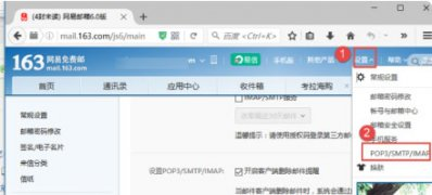 Windows10系统Outlook 2010无法发送邮件的解决方法