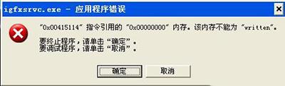 http://www.tagxp.com/uploads/allimg/c210731/162M020A640-123W3.jpg