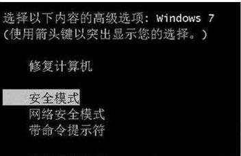 Windows7纯净版系统百度杀毒卸载删除的方法