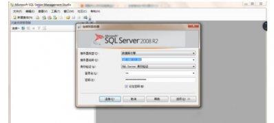 Windows10系统SQL Server 2008数据库系统的设置