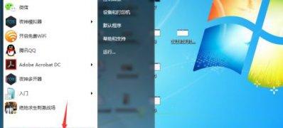 电脑黑屏windows7副本不是正版内部版本7
