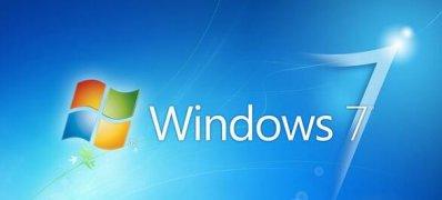 Windows7系统与Windows11系统哪个好